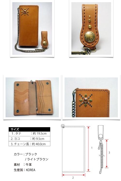 【Vin&Age】長皮夾 VW2 (SUNBEAM) - 「Webike-摩托百貨」