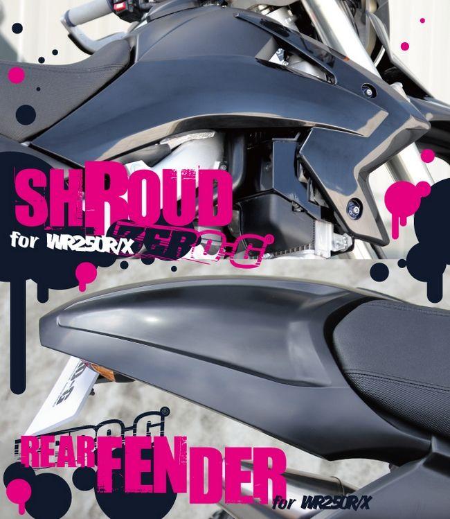 【ZERO-G】WR250R/X 側護罩 - 「Webike-摩托百貨」