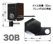 【KOHKEN】CNC 油壺 30B - 「Webike-摩托百貨」