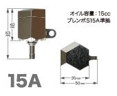 【KOHKEN】CNC 油壺 15A - 「Webike-摩托百貨」