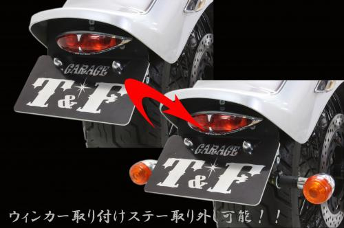 【Garage T&F】原廠土除用 Small Cross LED 尾燈 - 「Webike-摩托百貨」
