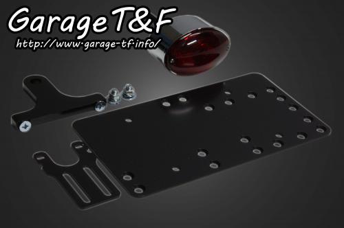 【Garage T&F】側牌照架套件 Medium Cat's Eye 尾燈 - 「Webike-摩托百貨」