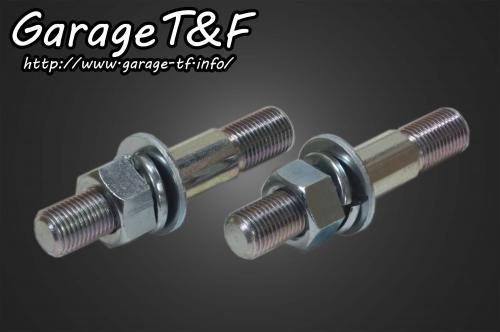 【Garage T&F】Square 6吋增高把手座 (電鍍) - 「Webike-摩托百貨」