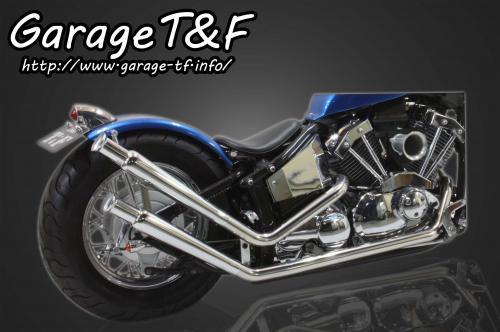 【Garage T&F】Up Trumpet 全段排氣管 - 「Webike-摩托百貨」