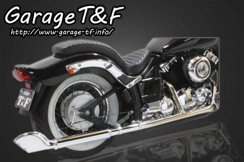 【Garage T&F】2in1 Classic 全段排氣管 Type 1 - 「Webike-摩托百貨」