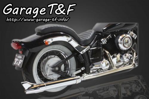 【Garage T&F】2in1 Classic 全段排氣管 Type 3 - 「Webike-摩托百貨」