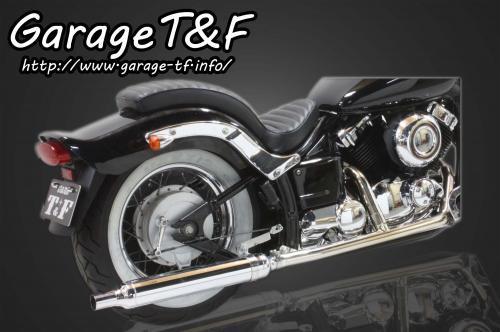【Garage T&F】2in1 Classic 全段排氣管 Type 5 - 「Webike-摩托百貨」
