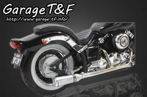 【Garage T&F】2in1 Classic 全段排氣管 Type 7 - 「Webike-摩托百貨」
