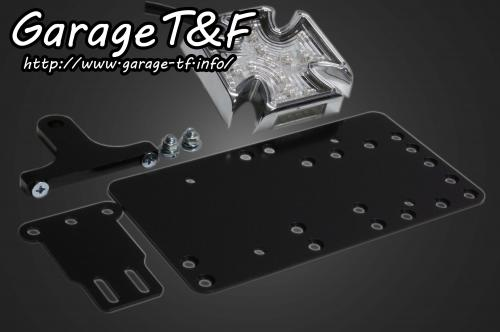 【Garage T&F】側牌照架套件 (Cross LED尾燈) - 「Webike-摩托百貨」