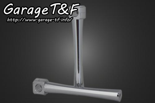 【Garage T&F】Square 10吋增高把手座 - 「Webike-摩托百貨」