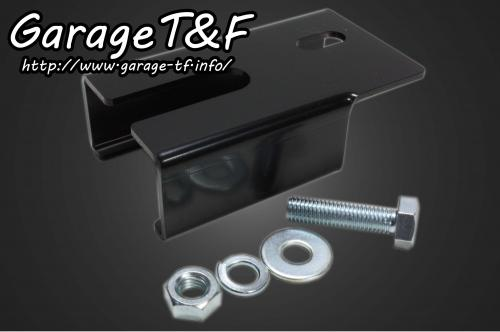 【Garage T&F】側牌照架套件 圓型尾燈 - 「Webike-摩托百貨」