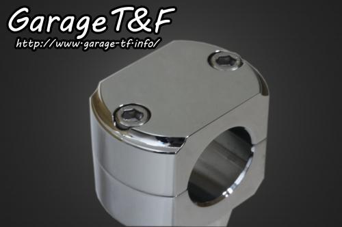 【Garage T&F】8吋 方型增高把手座 (電鍍) - 「Webike-摩托百貨」