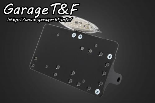 【Garage T&F】側牌照架套件 (Small Snake Eye LED 尾燈 透明燈殼) - 「Webike-摩托百貨」