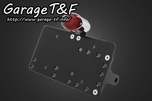 【Garage T&F】側牌照架套件 (Small Cats Eye尾燈) - 「Webike-摩托百貨」