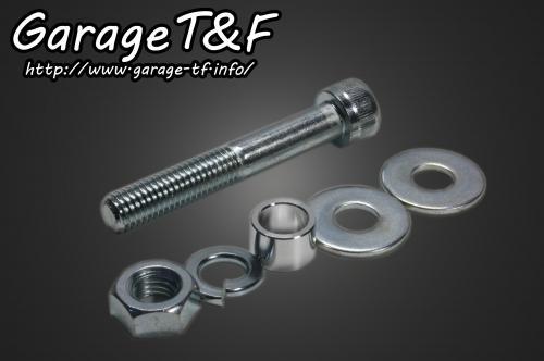 【Garage T&F】側牌照架套件 (Small Cross LED尾燈) - 「Webike-摩托百貨」