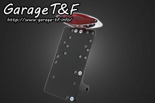 【Garage T&F】側牌照架套件 (Snake Eye 尾燈) - 「Webike-摩托百貨」