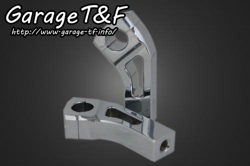【Garage T&F】Billet Canon 4吋增高把手座 (電鍍) - 「Webike-摩托百貨」