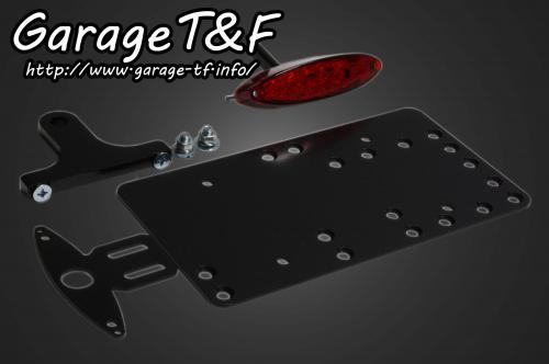 【Garage T&F】側牌照架套件 (Small Snake Eye LED尾燈) - 「Webike-摩托百貨」