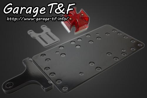 【Garage T&F】側牌照架套件 (Mini Cross LED尾燈) - 「Webike-摩托百貨」