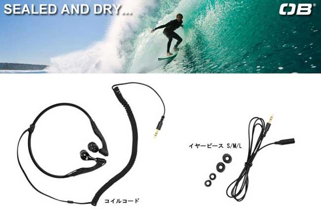 【OVERBOARD】PRO-SPORTS Neck band phone(防水運動耳機) - 「Webike-摩托百貨」