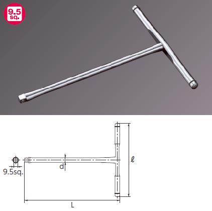 3/8 (9.5) sq. T-shaped Handlebar D.PAT.