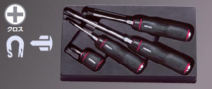Plastic Handle Screwdriver Cross Set [4pcs.]