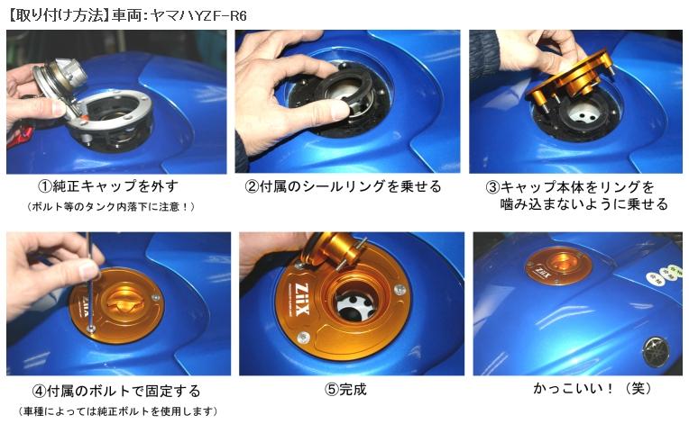 【CLEVER LIGHT】ZiiX 油箱蓋(Honda) - 「Webike-摩托百貨」