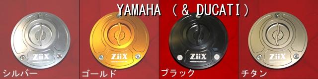 【CLEVER LIGHT】ZiiX 油箱蓋(YAMAHA / DUCATI) - 「Webike-摩托百貨」