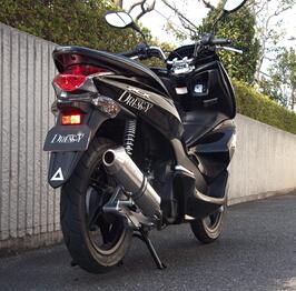 【PENSKE】DORESHI 全段排氣管 - 「Webike-摩托百貨」