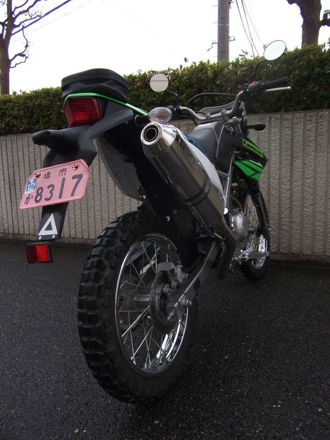 【PENSKE】KLX125 DOWN UP 全段排氣管 - 「Webike-摩托百貨」