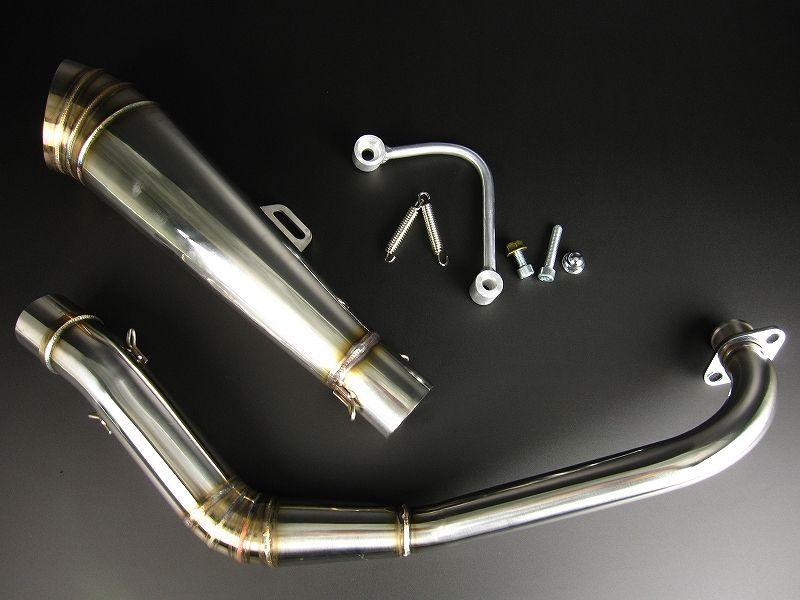 【MINIMOTO】MONKEY GP下移型 全段排氣管 - 「Webike-摩托百貨」