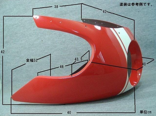 【MOTO ZOOM】通用型頭燈整流罩 B - 「Webike-摩托百貨」
