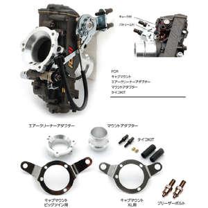 MOTORSTAGE モーターステージエアークリーナーアダプター
