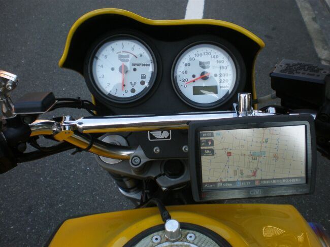 【R-style】通用型導航機固定架 - 「Webike-摩托百貨」