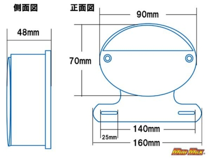 【MADMAX】Z2 Type Mini 尾燈 - 「Webike-摩托百貨」