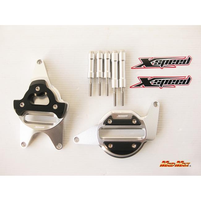 【MADMAX】鋁合金引擎護板 CBR250R用 - 「Webike-摩托百貨」