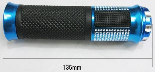 【MADMAX】握把套組 RB ZX-383-2 - 「Webike-摩托百貨」