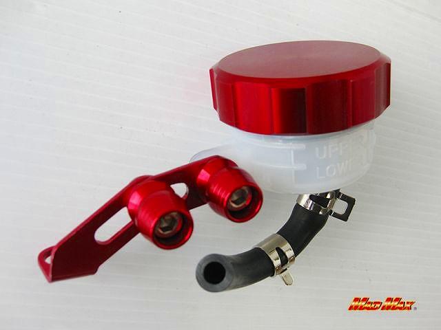 【MADMAX】分離式主缸油壺 - 「Webike-摩托百貨」