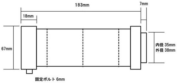 【MADMAX】70mm用 內消音器 (電鍍) (BIG) 35Φ - 「Webike-摩托百貨」