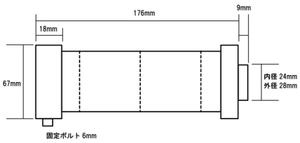 【MADMAX】70mm用 內消音器 (STD) 24φ - 「Webike-摩托百貨」