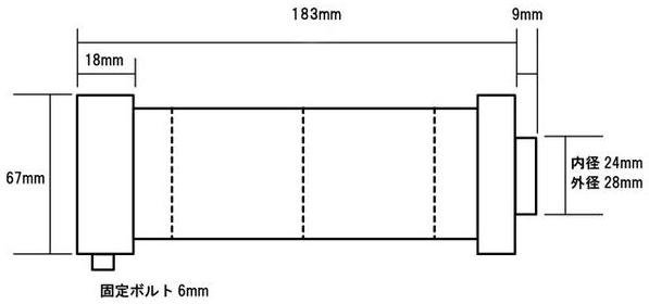 【MADMAX】70mm用 內消音器 (電鍍) (STD) 24Φ - 「Webike-摩托百貨」