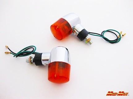 Round Type Mini Blinker 2 Pieces Set