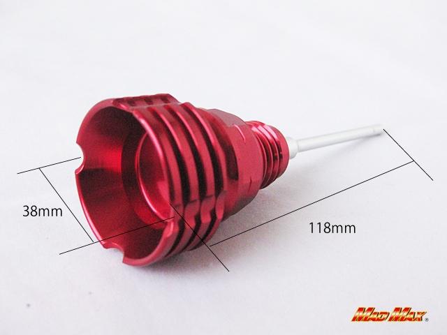 【MADMAX】機油尺 (紅色) - 「Webike-摩托百貨」