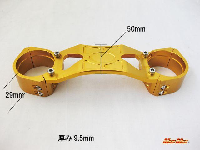 【MADMAX】前叉穩定器(手銬) - 「Webike-摩托百貨」