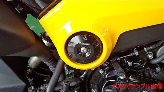 【MADMAX】車台螺栓裝飾蓋 - 「Webike-摩托百貨」