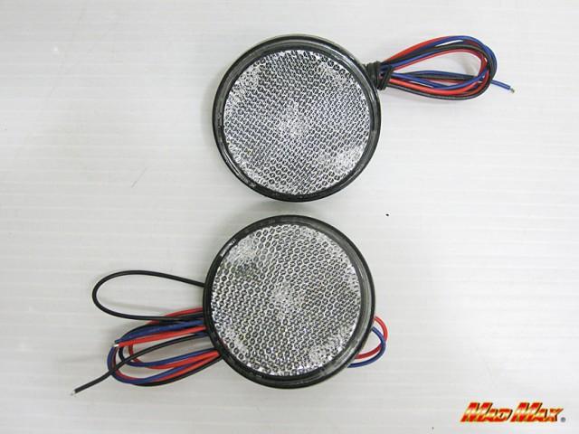【MADMAX】LED燈 (反射式) - 「Webike-摩托百貨」