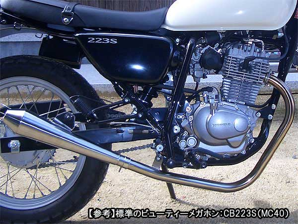 【Racing Shop Yokota】RSY Beauty Megaphone Down 全段排氣管:FTR223 (MC34)用 - 「Webike-摩托百貨」