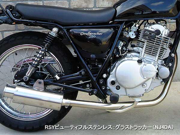 【Racing Shop Yokota】RSY Beauty 不銹鋼全段排氣管:GRASS TRACKER BIGBOY (NJ4DA)用 - 「Webike-摩托百貨」