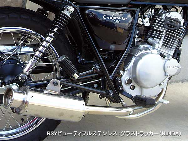 【Racing Shop Yokota】RSY Beauty 不銹鋼全段排氣管:ST250 (NJ4AA・化油器)用 - 「Webike-摩托百貨」