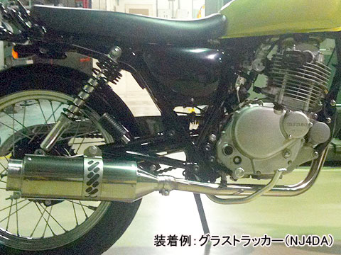 【Racing Shop Yokota】RSY Beauty L 不銹鋼全段排氣管:ST250 (NJ4CA)用 - 「Webike-摩托百貨」